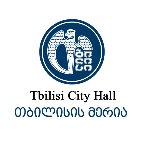 Tbilisi City Hall